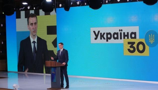 Не лише алкоголь і сигарети: у МОЗ назвали причини рекордної кількості хвороб серця в Україні