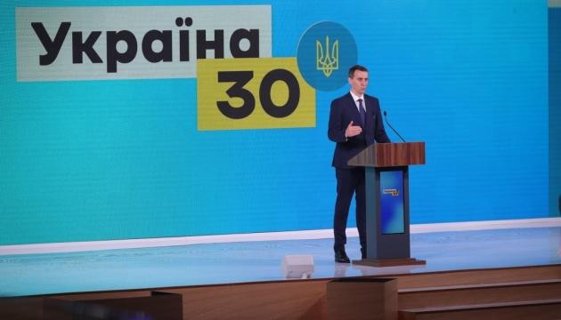 В Україні кожному новонародженому робитимуть скринінг на генетичні хвороби - МОЗ
