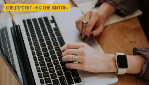 У Львові відкрито реєстрацію на безкоштовні курси з професійного та особистого розвитку
