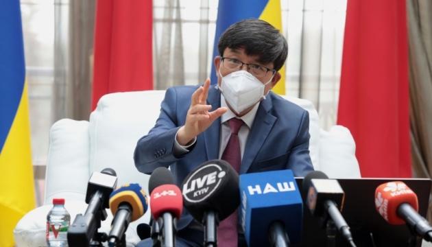Украина и Китай работают над соглашением о «безвизе» - посол КНР