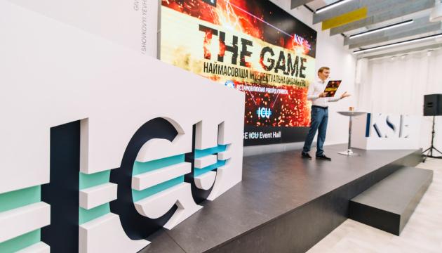 Группа ICU установила мировой рекорд Гиннеса