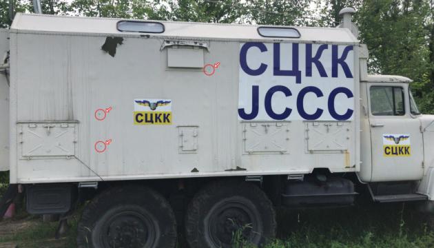 Окупанти обстріляли позиції ЗСУ біля Новотошківського, пошкоджена машина СЦКК
