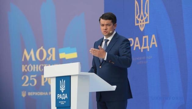 СБУ має зайнятися екстрадицією Фірташа в Україну - Разумков