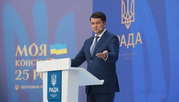Рада может провести внеочередное заседание 20 июля - Разумков