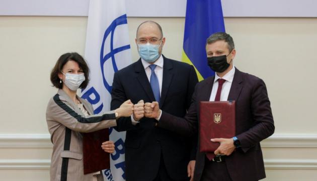 Правительство и Всемирный банк заключили соглашение на $350 миллионов - Шмыгаль