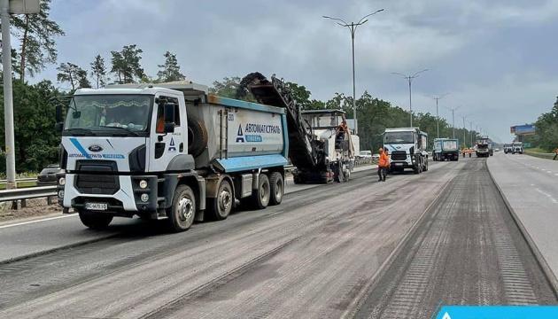 Під час ремонту траси на Бориспіль застосовуються нові технології