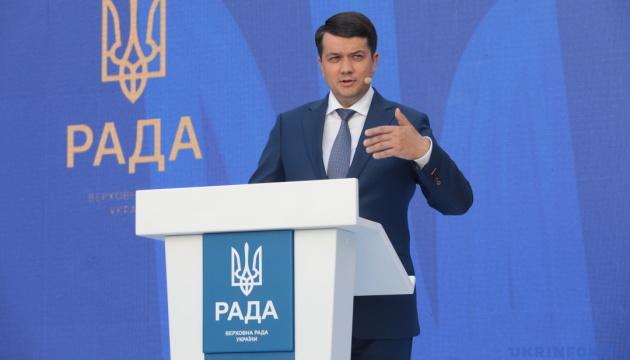 Президент може ветувати закон про ВККС через колізію з правками — Разумков