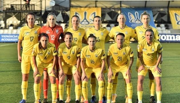 Жіноча збірна України з футболу залишилася на 31 місці рейтингу ФІФА
