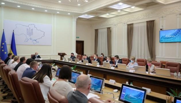 Шмыгаль поручил подготовить разъяснения относительно старта рынка земли