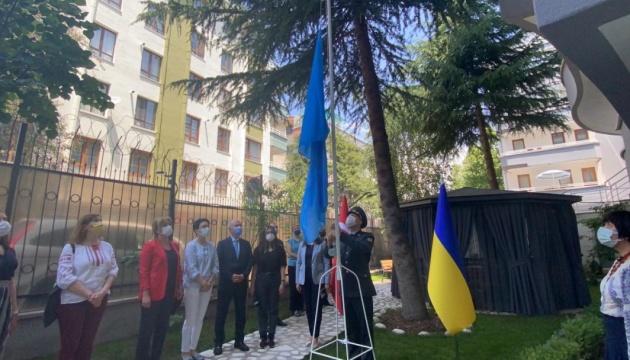 В Анкарі відзначили День кримськотатарського прапора