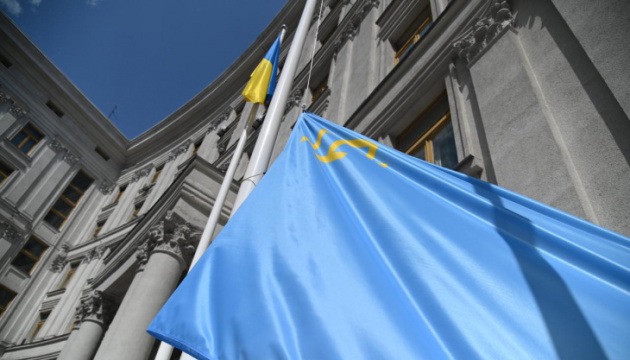 Number of Crimea Platform summit participants grows to 40 - Kuleba
