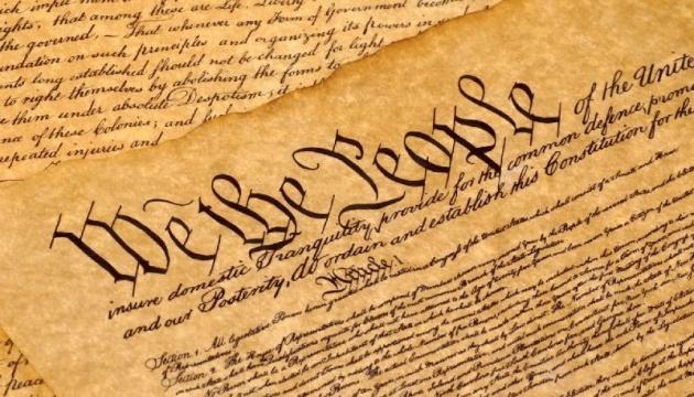 Конституції світу: різні у всьому, але однакові в одному