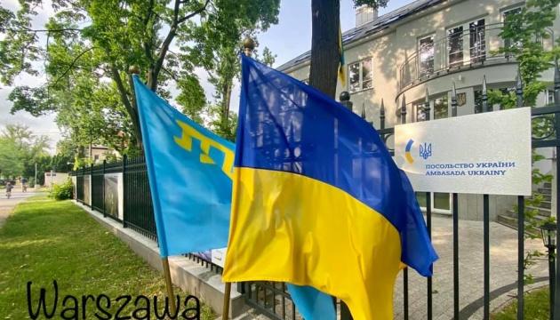 У Польщі відзначили День кримськотатарського прапора