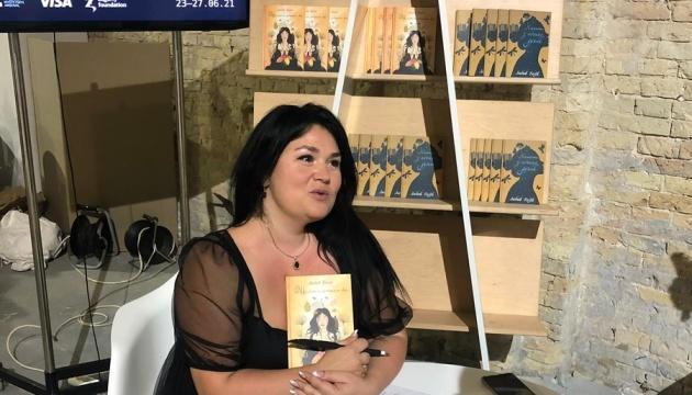 Журналістка Укрінформу презентувала на Книжковому Арсеналі поетичну збірку