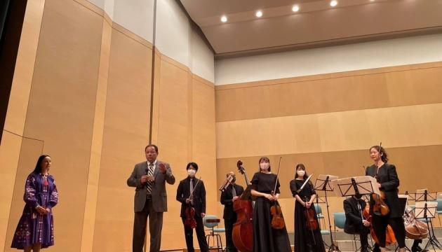 У Японії відбувся концерт, присвячений пам'яті Героя України Василя Сліпака