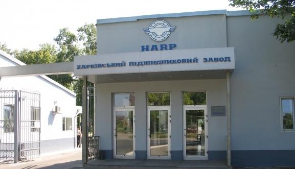 В Харькове демонтировали советские ордена со стелы подшипникового завода