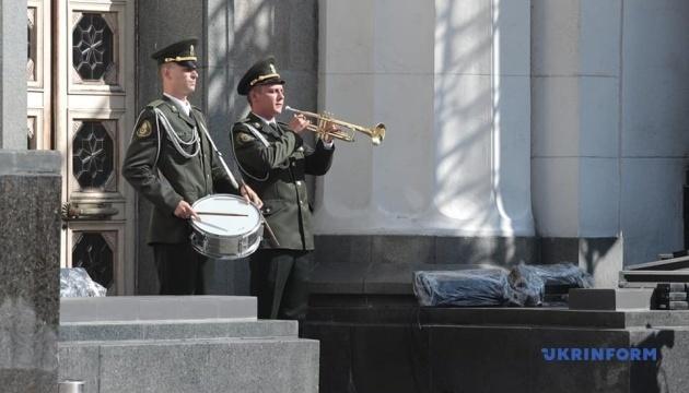 Die Ukraine feiert Tag der Verfassung