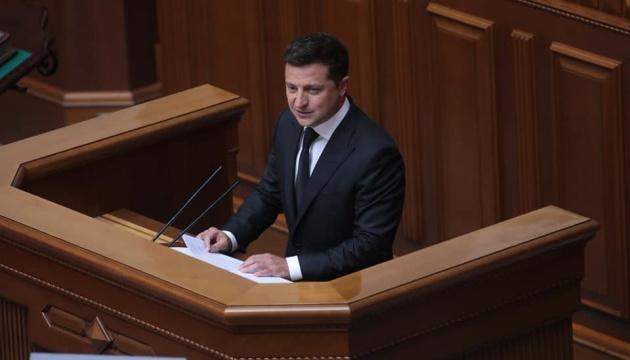 Зеленский назвал Конституцию юридическим щитом и броней украинцев
