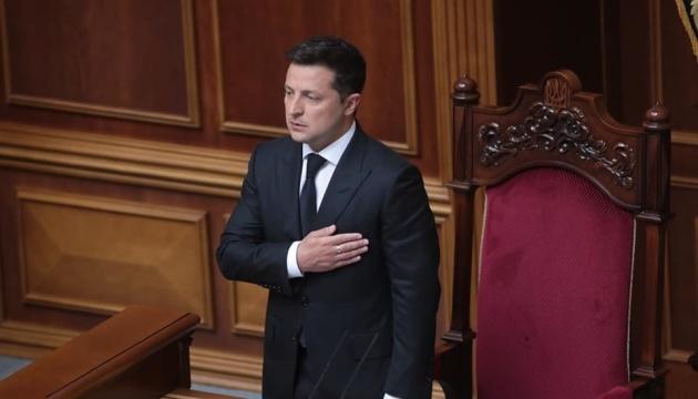 Зеленский внес в Раду законопроект о большом Государственном Гербе Украины