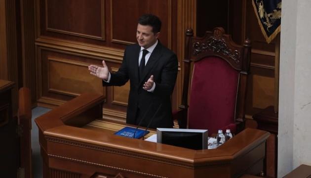 Три копії Конституції Пилипа Орлика вже в Україні, до 24 серпня привезуть оригінал – Зеленський