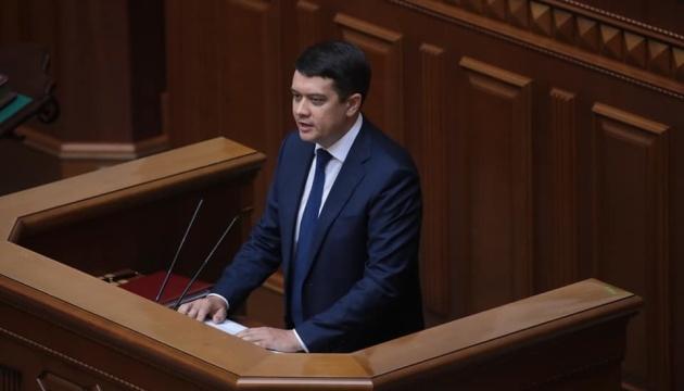 Нинішній варіант великого Державного герба не набере 300 голосів у Раді - Разумков