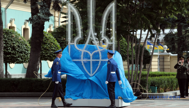 Jour de la Constitution : Trident installé près du parlement, drapeau de l'Ukraine hissé