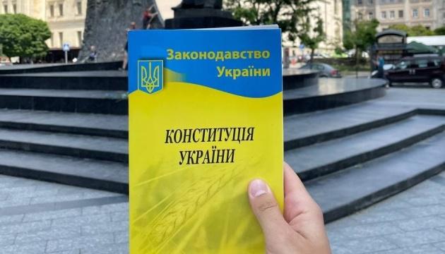 Ткаченко советует читать Конституцию детям