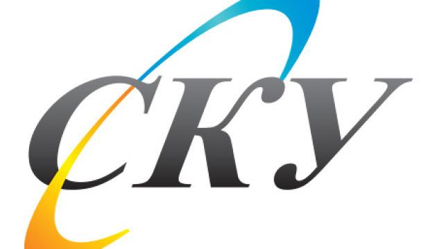 СКУ привітав із 25-літтям Конституції України та Днем кримськотатарського прапора