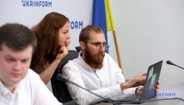 Презентація рейтингу «Юридична та формальна незалежність державних установ в Україні»