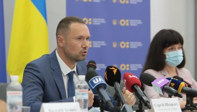 Украина проведет ЧМ по футболу среди школьников и зимнюю Гимназиаду-2023