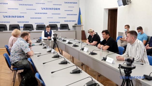 Роль України в паризькій конференції. СВАМ для українських підприємств