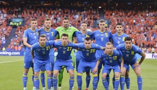 Слава Україні! Як соцмережі реагують на перемогу нашої збірної
