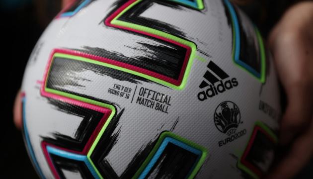 Визначилися всі пари 1/4 фіналу чемпіонату Європи з футболу