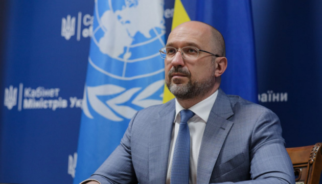 Шмыгаль - о сотрудничестве с ООН: Реализуются проекты более чем на $125 миллионов