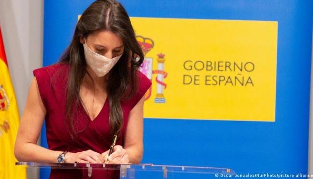 В Іспанії можуть дозволити юридичну зміну статі з 14 років - законопроєкт