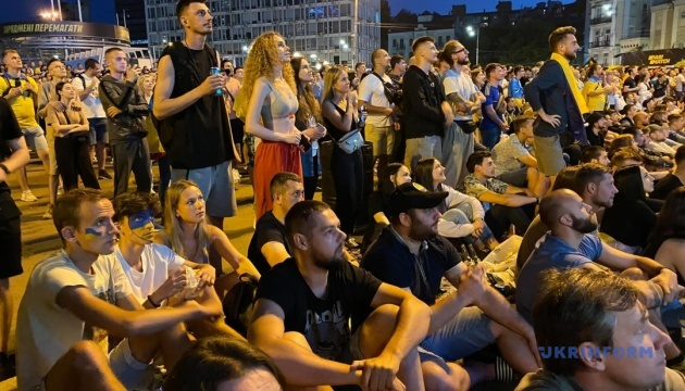Фанати влаштували гучне свято в центрі Києва