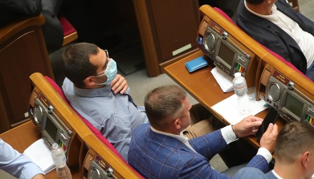 MPs ratify agreement to finance infrastructure projects in regions affected by Russian aggression