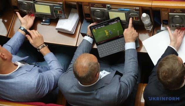 Major Non-NATO Ally status: Rada votes down appeal to U.S. Congress