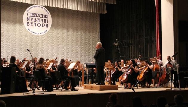 В Чернигове закончился музыкальный фестиваль, который из-за пандемии длился больше года