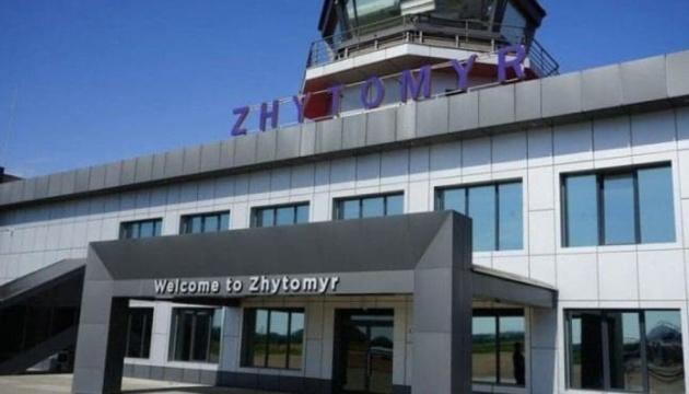 Уряд відкрив пункт пропуску через кордон в аеропорту Житомира
