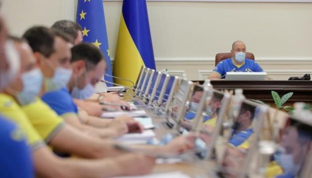 Урядовці прийшли на Кабмін у формі збірної України з футболу