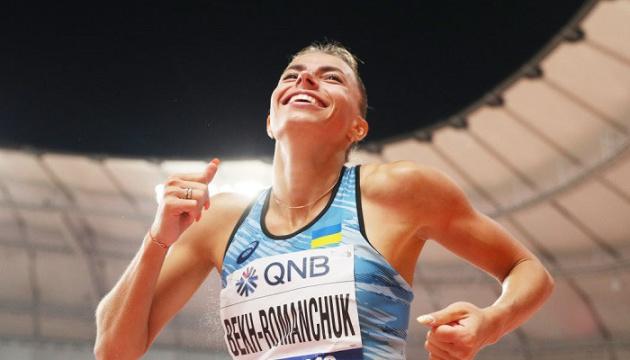 Бех-Романчук, Рыжикова и Ткачук выступят на этапе Бриллиантовой лиги в Осло