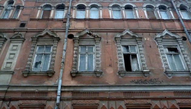 МКИП требует остановить строительные работы на месте одесской «Типографии Фесенко»