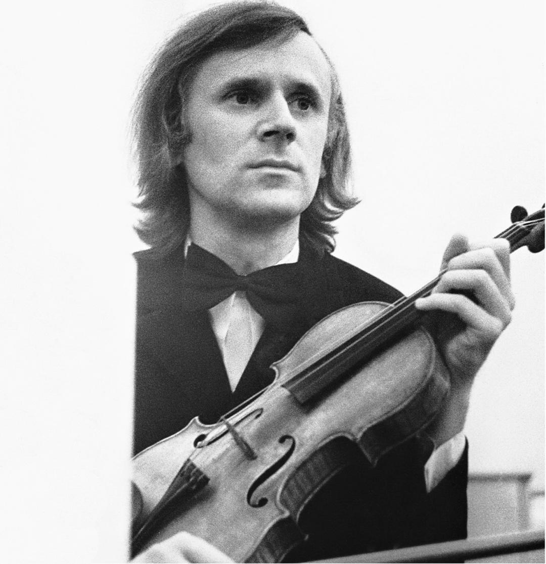 Перша скрипка України
