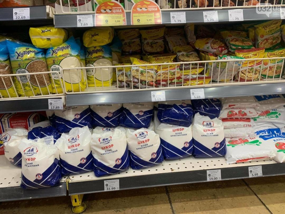 про реальне здешевлення цього продукту для українців не йдеться