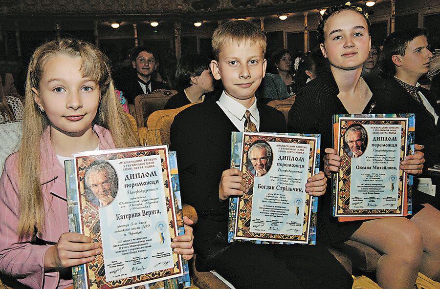 Юні переможці конкурсу імені Петра Яцика