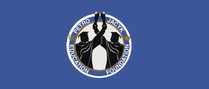 Емблема Освітньої фундації Петра Яцика