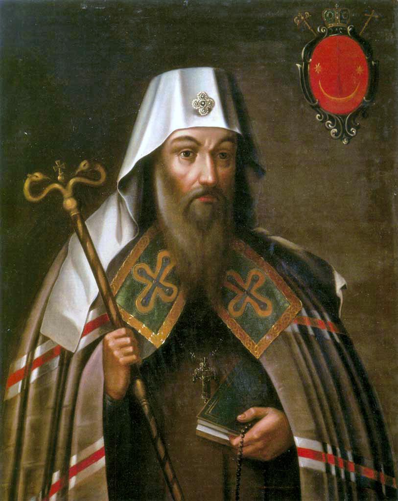 Варлаам Ясинский