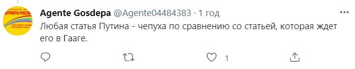 Про «історичну єдність»: Путін написав пропагандистську статтю про Україну