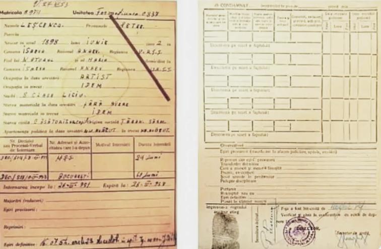 Картки арешту з відбитком пальця, Брашов, Румунія, березень 1951 р